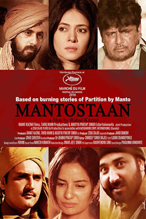 Watch Online Bollywood Movie Mantostaan 2017 300MB HDRip 480P Full Hindi Film Free Download At pueblosabandonados.com