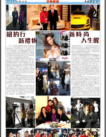 Maytee in the Chinese Journal
