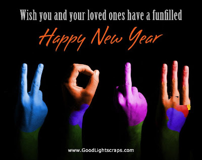 Ucapan Tahun Baru Terbaik 2013