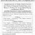 Gujarat Health & Family Welfare Department Professor Recruitment 2015