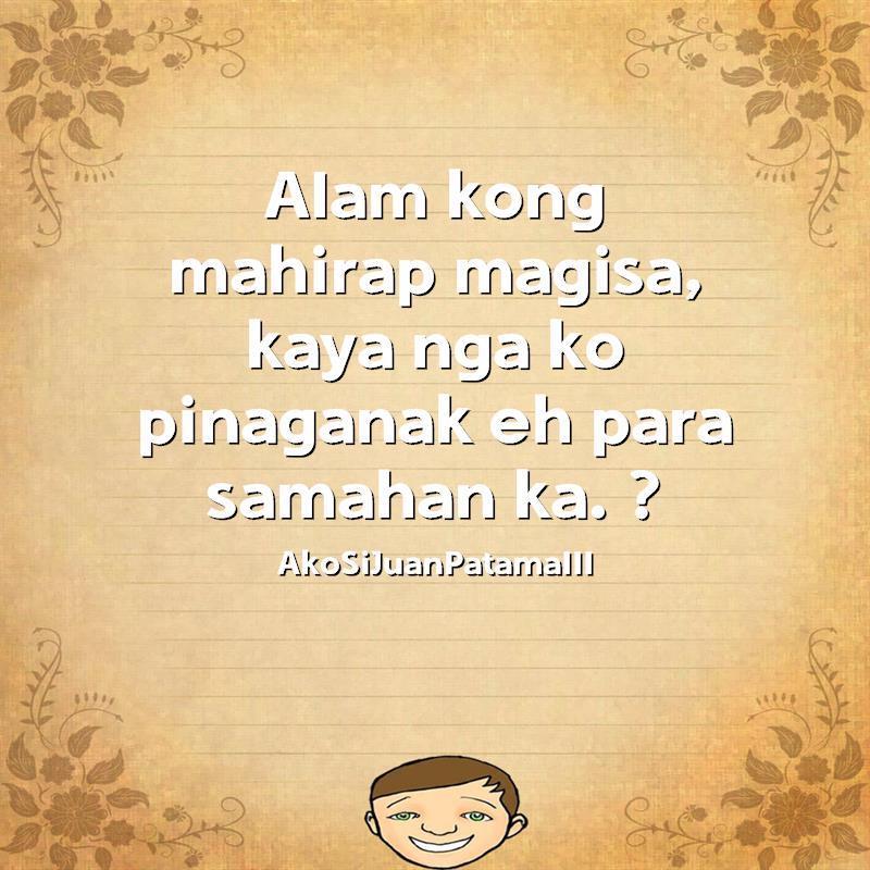 tungkol sa pag uugali ng isang bata Mga tula ng buhay at pag isang tula para sa karaniwan na dahil sa pag-sisikap ay lingat din tuwina sa mga bata,tama nga at kasama araw-araw sa bahay.