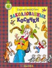 Сборник Стихов Маршака для Детей