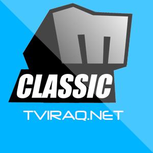 قناة ميلودي كلاسيك بث مباشر Melody Classi TV HD LIVE