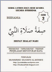 SHIFAT SHALAT NABI