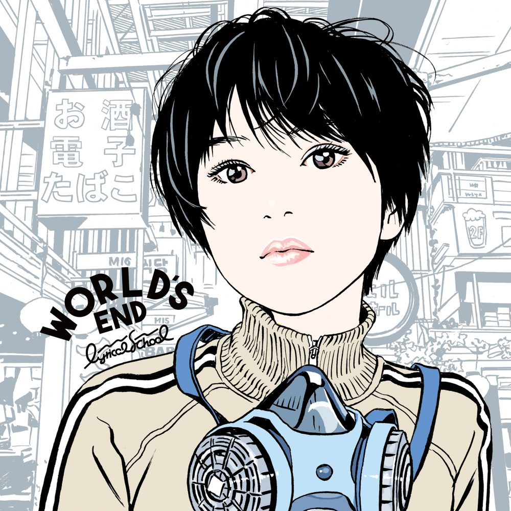 Lyrical School『WORLD'S END』