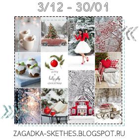 http://zagadka-skethes.blogspot.de/2015/12/blog-post.html