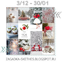 http://zagadka-skethes.blogspot.com/2015/12/blog-post.html