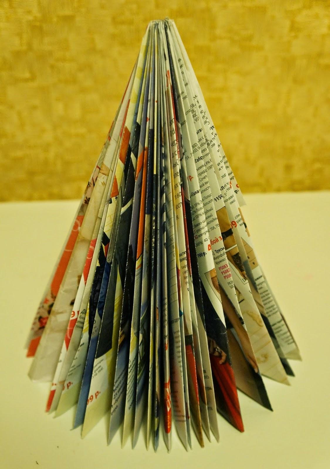 сделать елку из журнала