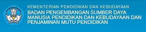 Prosedur Pemutakhiran Data NUPTK 2013