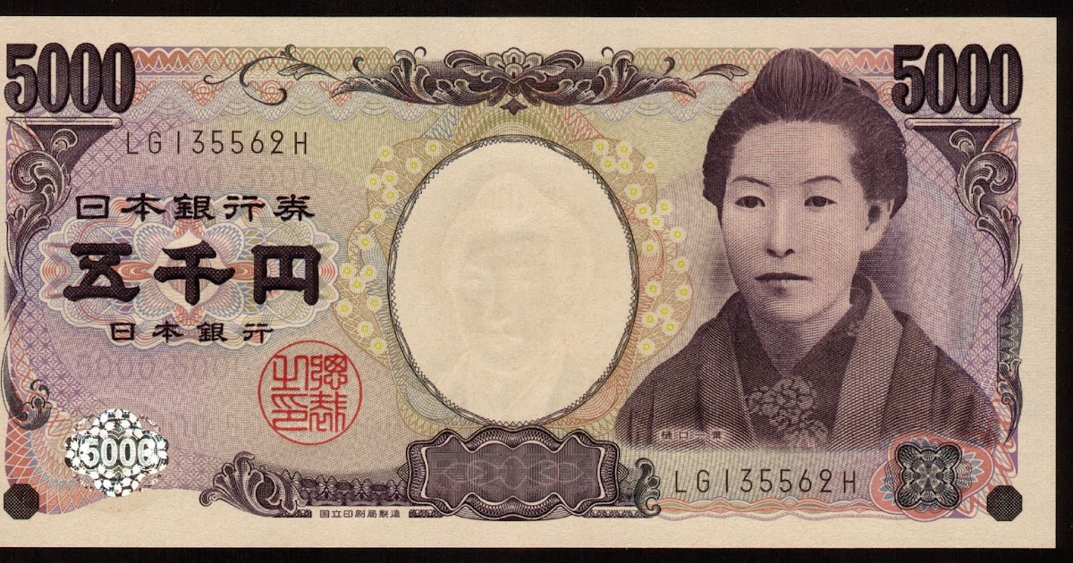 Japanese Currency 5000 Yen note 2004 Ichiyo Higuchi|World Banknotes & Coins Pictures | Old Money ...
