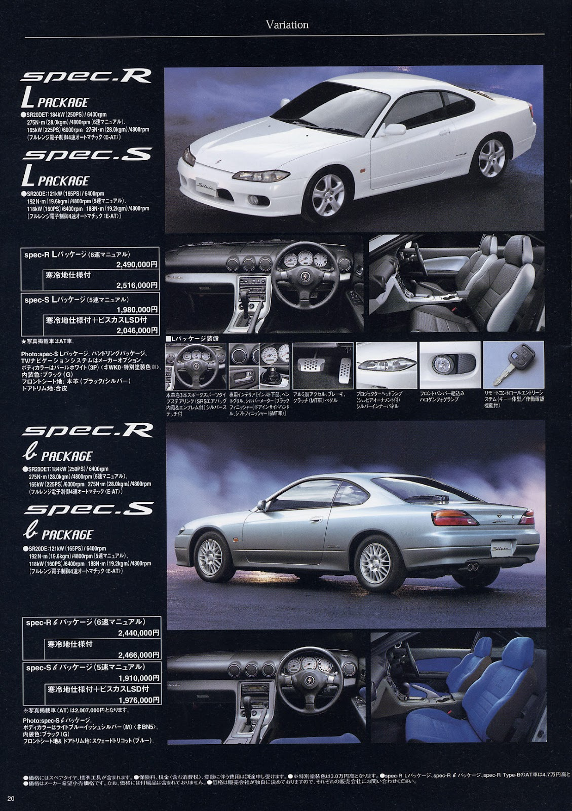 Nissan Silvia S15, JDM, kultowe samochody, auta z duszą, japońskie, sportowe modele, ponadczasowe