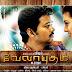 Velayutham 2011 Tamil Movie Online