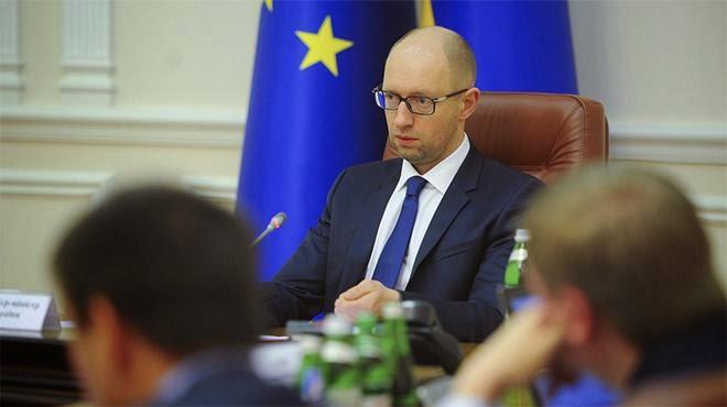 Правительство Украины обнародовало программу действий на 2015-2016 годы