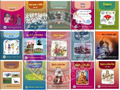 Class 8 NCTB Text Book (Bangla PDF)