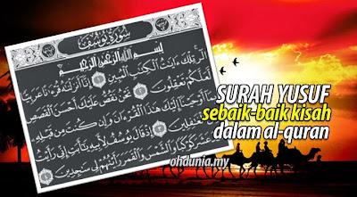 Kisah dalam Surah Yusuf adalah sebaik-baik kisah dalam Al-Quran !..