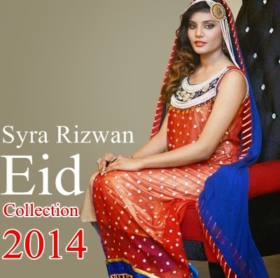 Syra Rizwan Eid Collection 2014