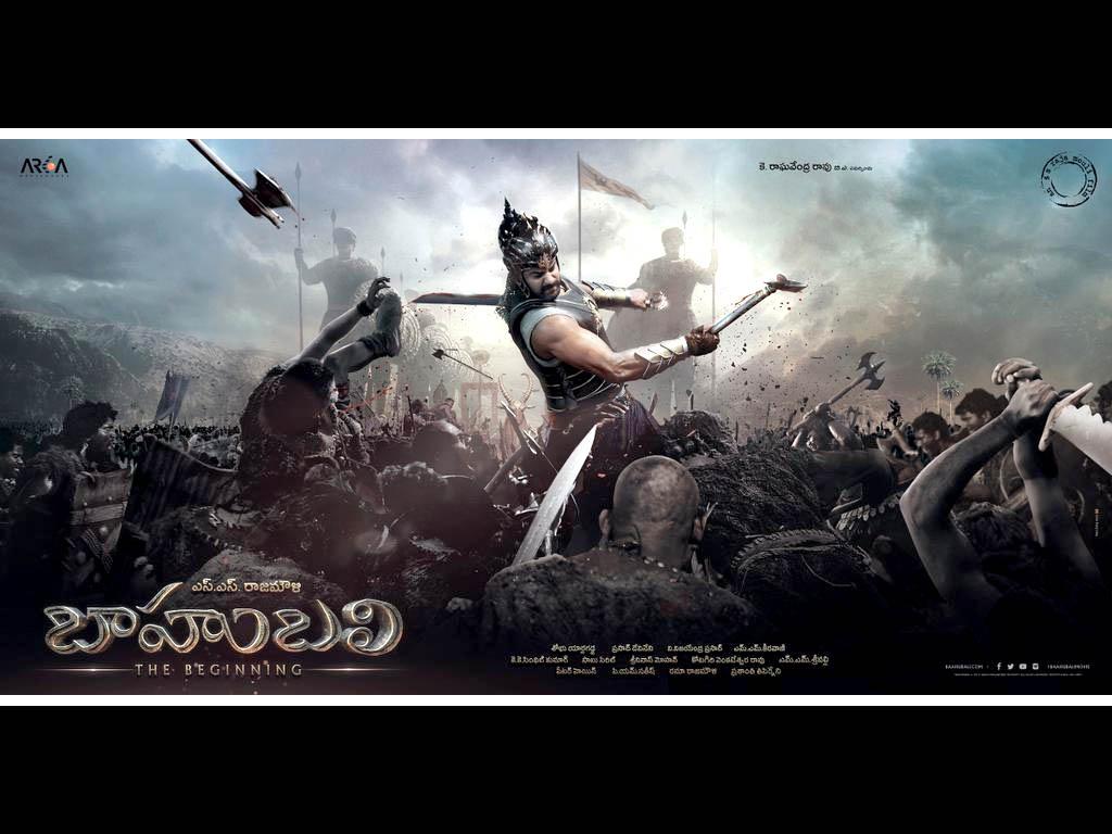 bahubali (2015) lyrics and translation