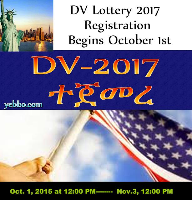 https://www.dvlottery.state.gov/