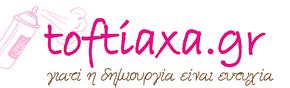 Toftiaxa.gr - Φτιάξτο μόνος σου - Κατασκευές DIY - Do it yourself