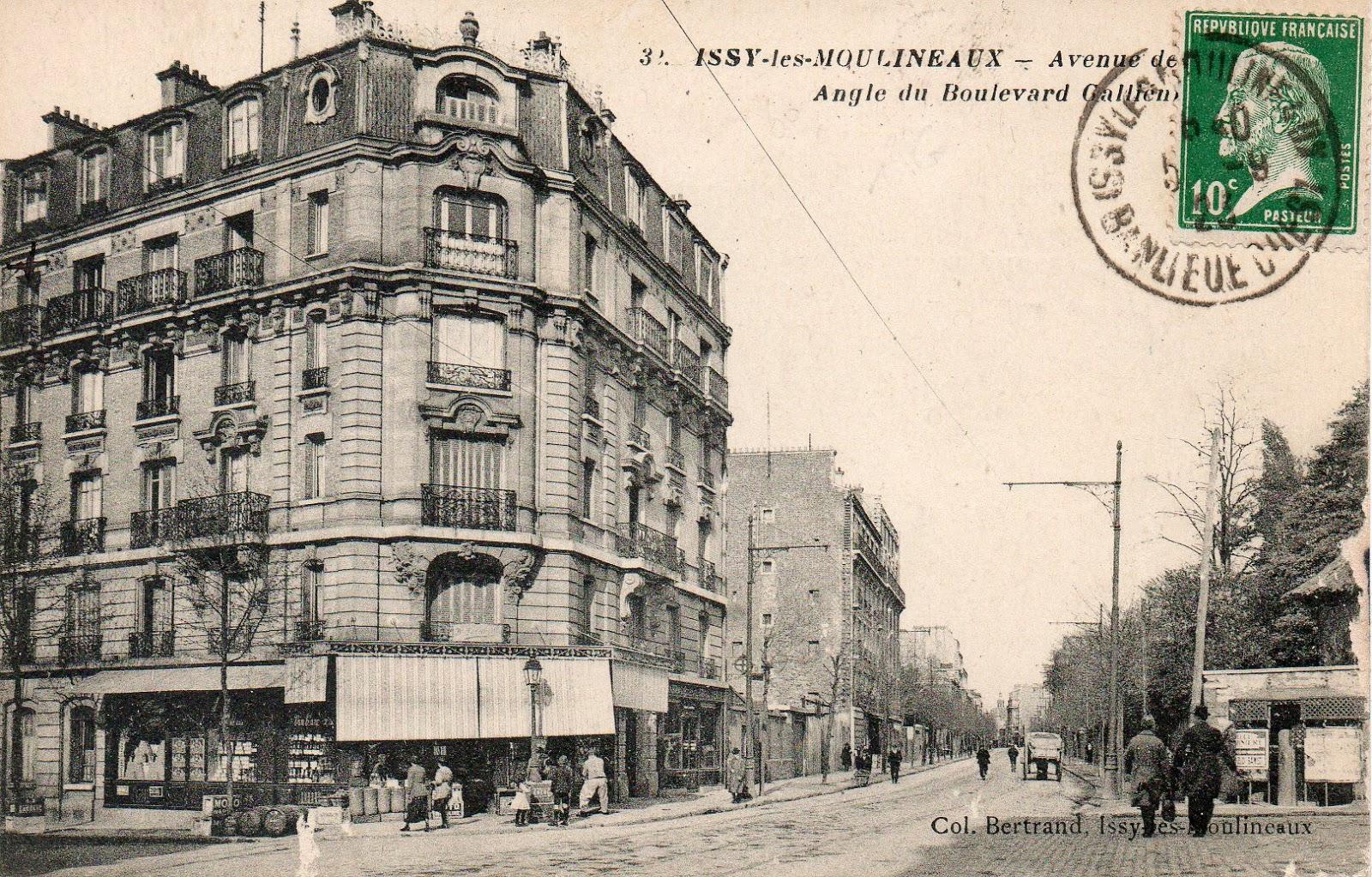 Historim juin 2013 for Piscine d issy les moulineaux