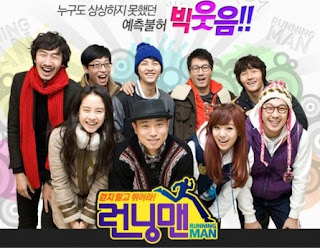 running man korean is a south korean variety show a part of sbs s good