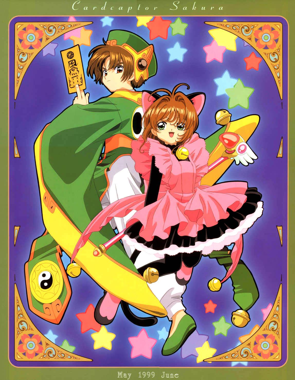 http://1.bp.blogspot.com/-p83gLFcDOJg/Tqeoctd_TOI/AAAAAAAAA0M/V2lVMk0WWRw/s1600/Sakura+Card+Captor003.jpg