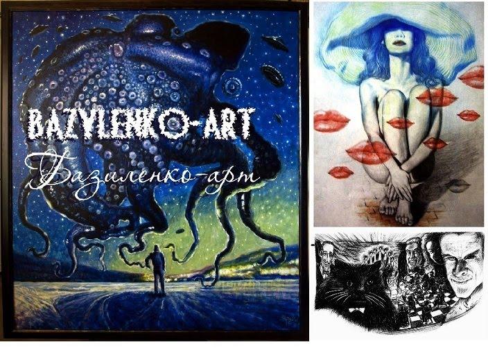 Bazylenko-art