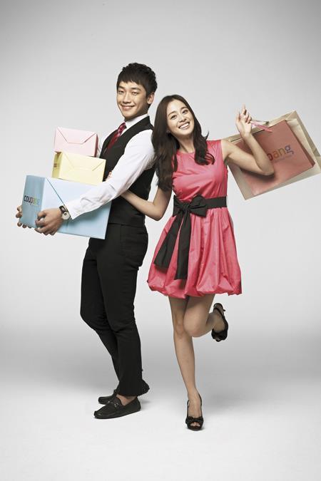Kim Tae Hee Akui Berpacaran Dengan Rain