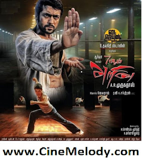 Click Here to Download 7 Am Arivu(2011) MP3 Songs Free Download