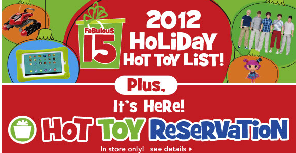 Toys Are Us Christmas Gifts : My atlanta mommy toys r us top holiday gifts