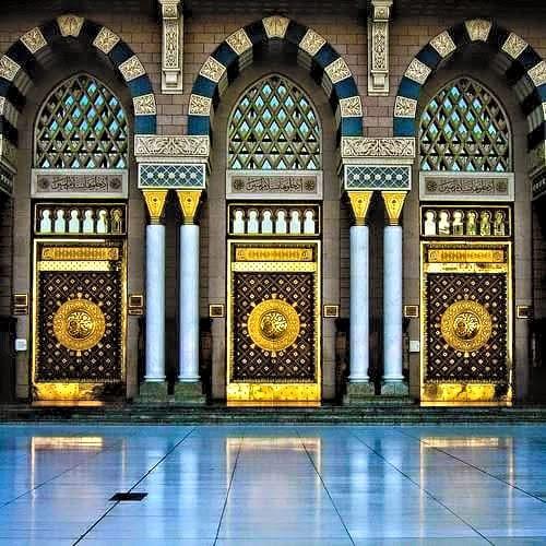 Doors of Masjid-e-Nabwi & Together We Rise!: Doors of Masjid-e-Nabwi