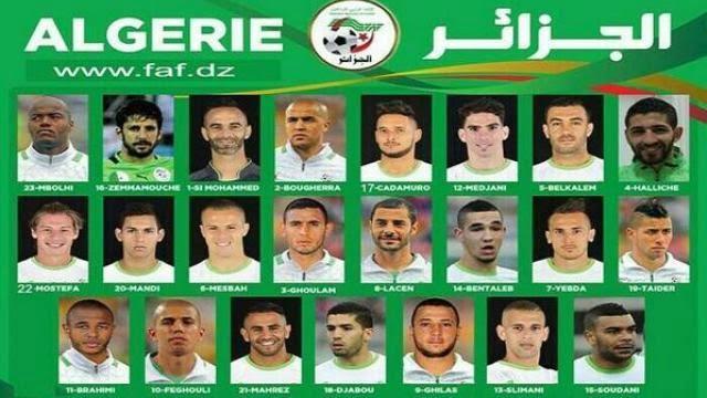 قائمة منتخب الجزائر لمونديال البرازيل
