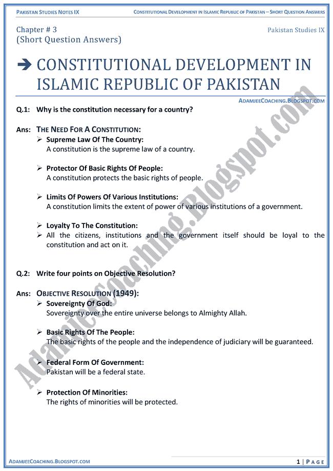 constitutional-development-in-islamic-republic-of-pakistan-short-question-answers-pakistan-studies-ix