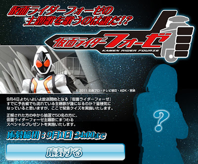 Who Sang Kamen Rider Fourze's Opening?