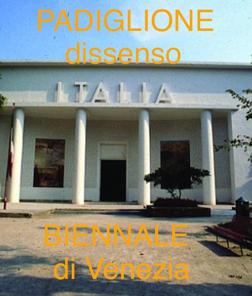 Urltube magazine il padiglione del dissenso italia ora su for Piani di progettazione del padiglione