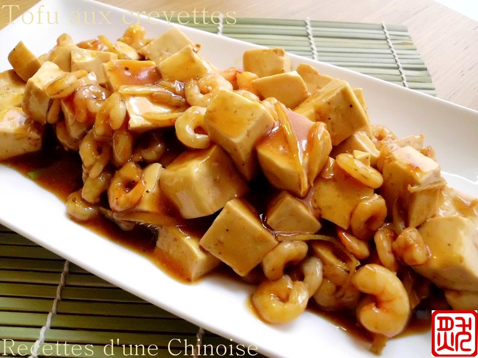 Recettes d 39 une chinoise tofu brais aux crevettes - Cuisiner le tofu ferme ...