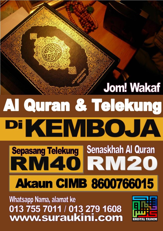 Wakaf Al Quran 1438