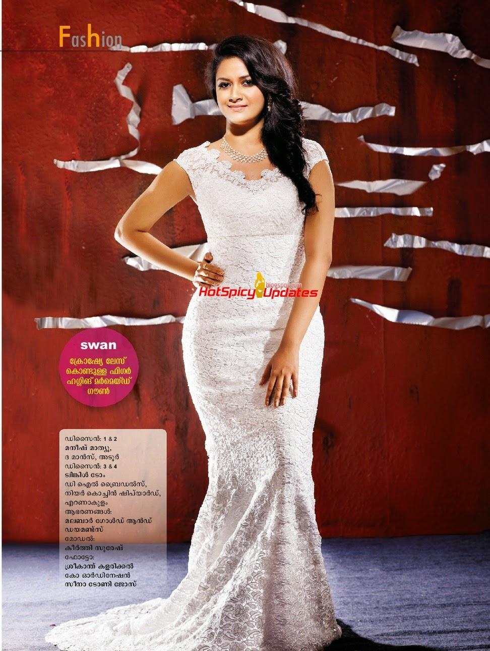 Keerthy Suresh Navel Keerthi Suresh Latest Gorgeous