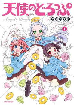 Tenshi no Drop Manga
