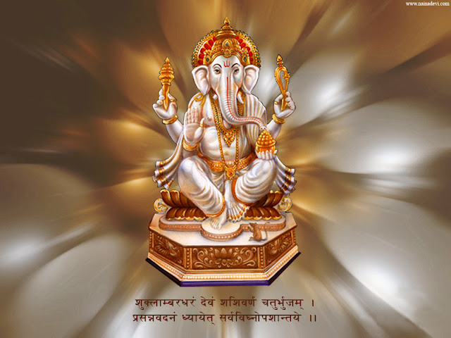 lord ganesha wallpaper computer background - photo #23