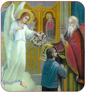 πνευματικός Ιερέας εξομολόγηση Άγγελος