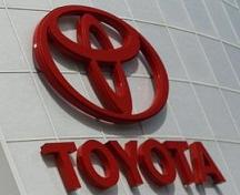 Harga Toyota Surabaya
