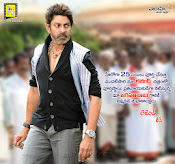 Jagapathi Babu in Balayya's Legend Movie-thumbnail-1
