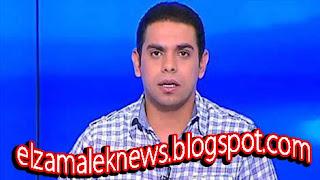 كريم حسن شحاتة مقدم البرامج الرياضية بقناة النهار رياضة
