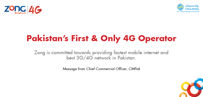 Zong 3G 4G Pakistan First & Only Operator