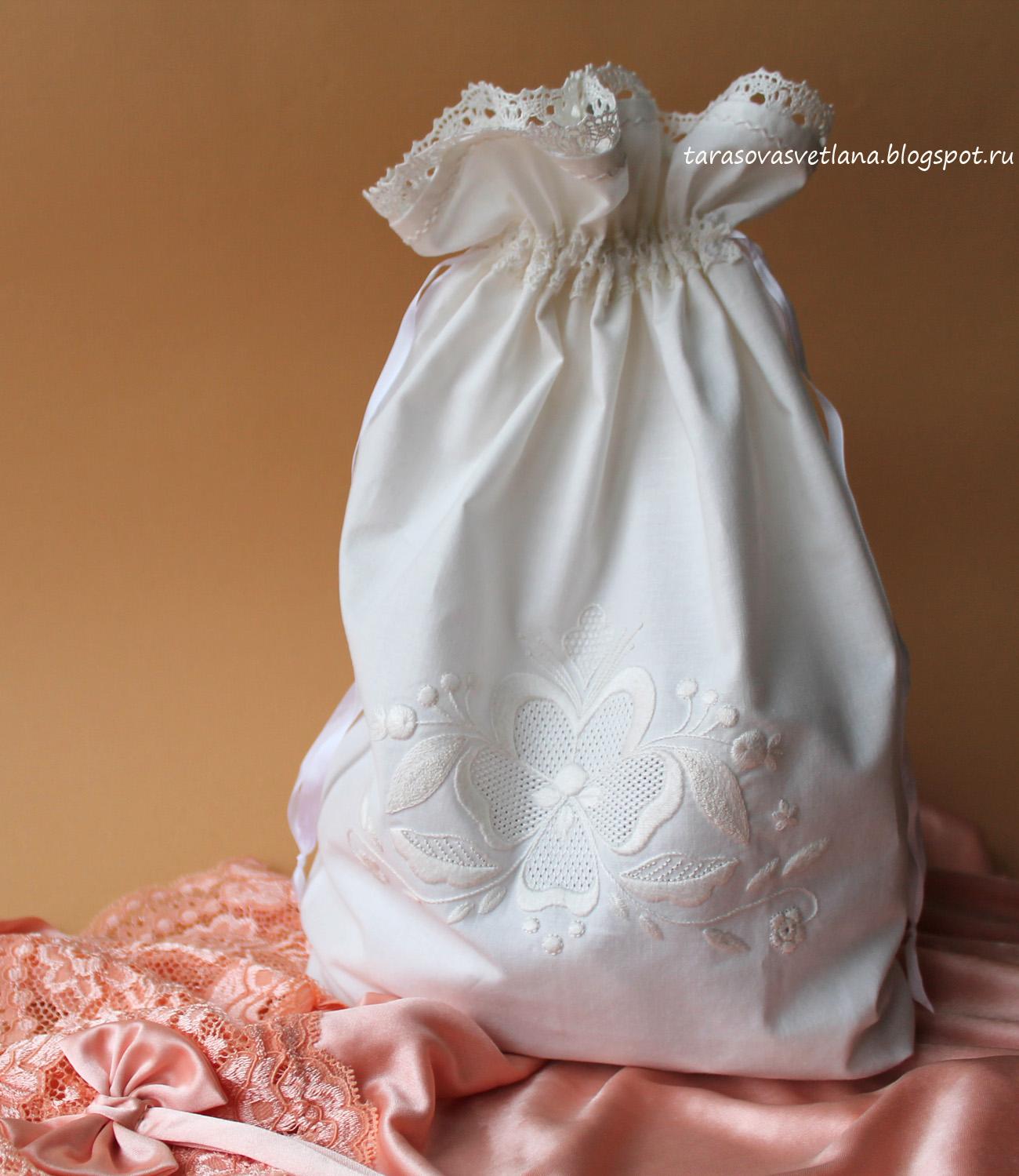мешочек для белья с вышивкой