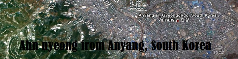 Ahn nyeong from Anyang, South Korea