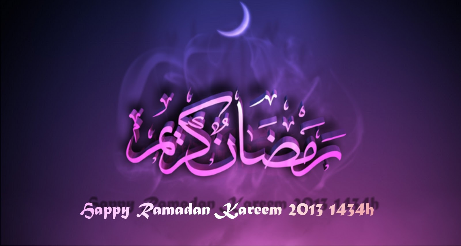 ramadan kareem 2013 1434h greeting cards