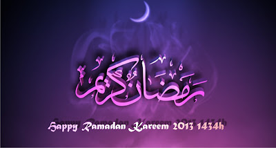 Ramadan Kareem 2013 1434h wallpapers