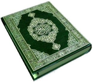 Download Al Qur'an Digital terbaru